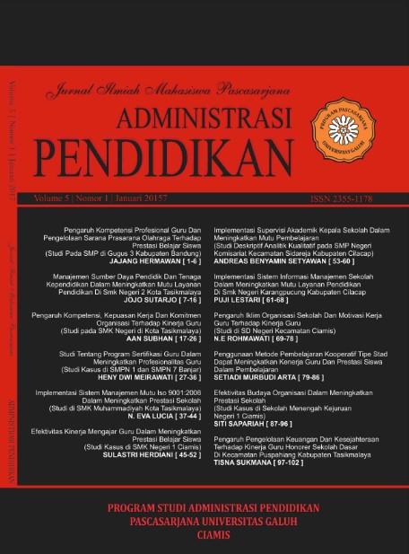 Cover Jurnal Administrasi Pendidikan